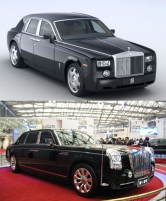 rolls_royce_phantom-vs_hongqi_hqd